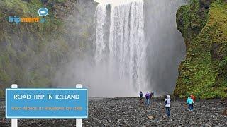 Ελλάδα - Ισλανδία με μηχανή