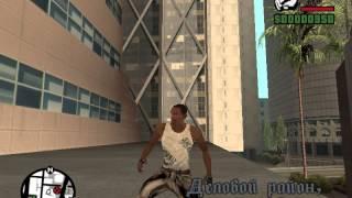 Паркур-мод для GTA San Andreas