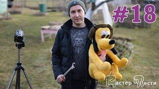 Защита от собак по-саратовски +18 / Protection against dogs(site:: http://nikup.com/ eShop: http://store.dieza.net Official site: http://nikup.com VK: http://vk.com/nikup Facebook: http://www.facebook.com/nikuplive Twitter: ..., 2014-03-25T19:45:28.000Z)