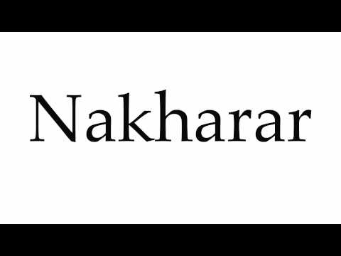 How to Pronounce Nakharar