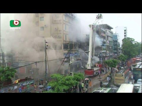 Fire On Uttara Hotel | Farah | 03Jul17