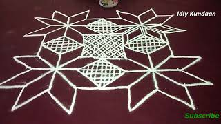 Unique Kolam Design with 7x7 Straight Dots | Chukkala Muggulu with 7x7 dots | Latest Dots Rangoli