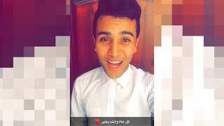 مصطفى ابورواش - تكبيرات العيد | Mostafa Abo Rawash