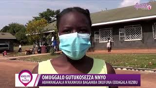 OMUGGALO GUTUKOSEZZA NNYO: Abawangala n'akawuka bagamba okufuna eddagala kizibu