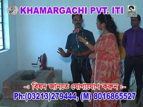 KHAMARGACHI DACUMENTORY2