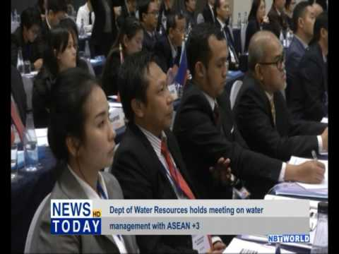 Department of Water Resources holds meeting on water management with ASEAN +3