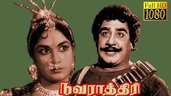 Tamil Full Movie Navarathiri | Sivaji,Savitri | Superhit Classic Movie
