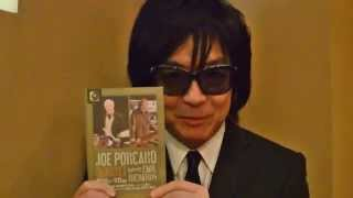 [Message] 沼澤尚 JOE PORCARO QUARTET featuring EMIL RICHARDS : COTTON CLUB JAPAN 2015