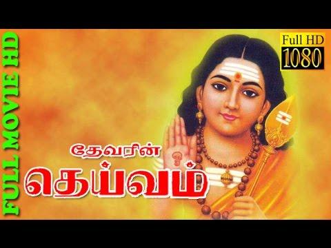 Alif Tamil Movie Mp3 Download