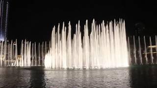 Дубай, Поющие фонтаны (Видео Турист)(видео турист Дубай, Поющие фонтаны Поющие или танцующие фонтаны в Дубай., 2015-02-18T15:43:53.000Z)