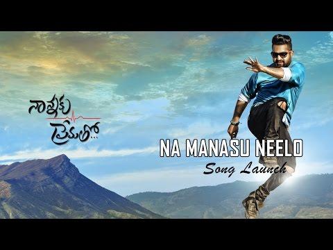 Na Manasu Neelo Song Launch || Nannaku Prematho Audio Launch || Jr Ntr, Rakul Preet, DSP