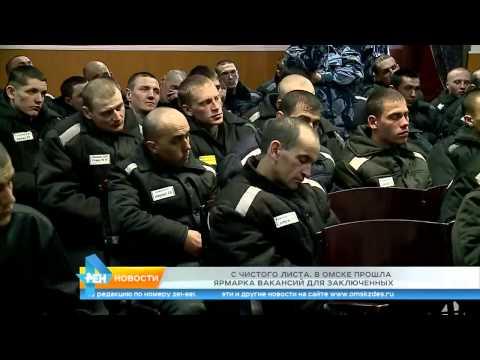 Ярмарка вакансий в ИК 8 Омская телевизионная компания