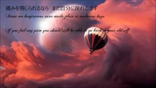 Album: Libido (2004) Track No: 13 Lyrics: Sakito Composition: Sakit...