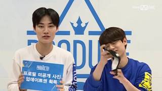 Produce 101 Season 2 Special! Hidden Box MissionㅣSeong Hyun Woo (Vibe Label) vs Yeo Hwan Ung (RBW)