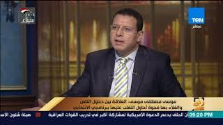رأي عام - عمرو عبدالحميد: لو فزت بالرئاسة مين يكون رئيس الحكومة.. وموسى مصطفى موسى: سؤال صعب