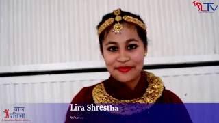 Baal Pratibha Finalist: Lira Shrestha