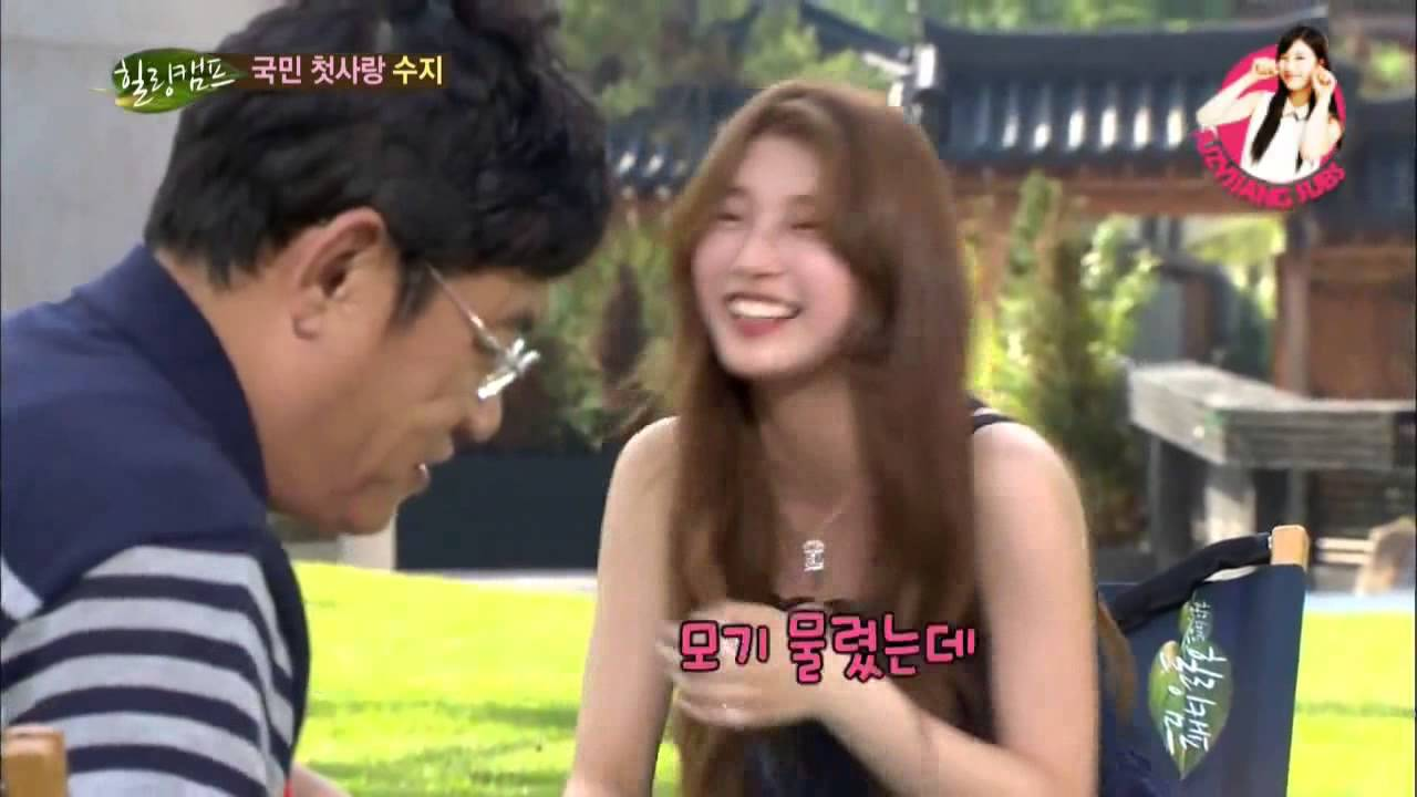 Download HEALING CAMP 2013 eps 101 Suzy MissA 'Mosquitoes part1'