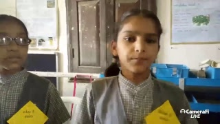 Upleta taluka Level Science Fair 2018's broadcast