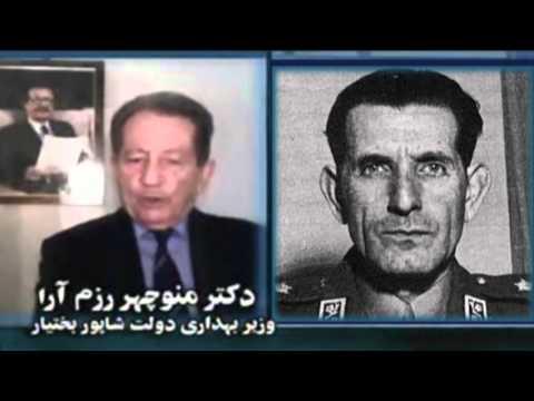 Manouchehr Razmara, دکتر منوچهر رزم آرا « دربار پهلوي برادرم را کشت ! »؛