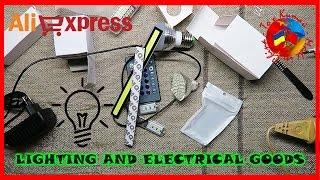 Да будет свет! / Освещение и электротовары из Китая / Aliexpress(, 2016-09-10T09:43:17.000Z)