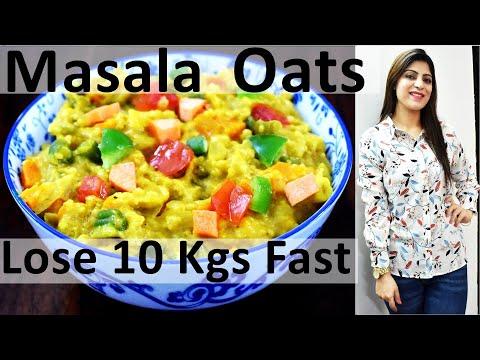 masala-oats-recipe-in-hindi-|-masala-oats-recipe-for-weight-loss-in-hindi-|-weight-loss-masala-oats