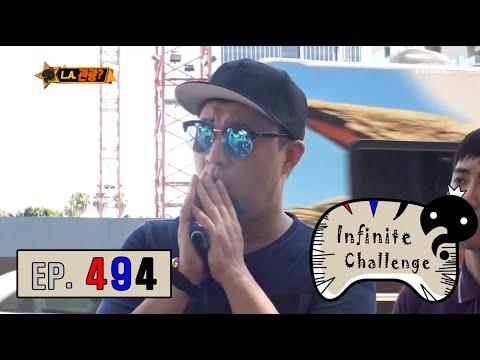 [Infinite Challenge] 무한도전 - realize Dosan Ahn Chang-ho 20160820