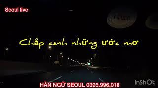 DU HOC HÀN QUỐC-NHẬT BẢN 2019.11.22- JEONJU UNIVERSITY