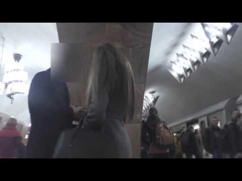 секс знакомство у метро