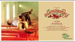 Paathidooram VIDEO SONG from Chemparathippoo   Raakesh A R   Anne Amie