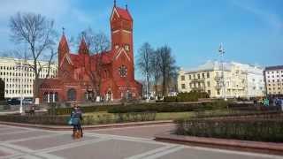 Минск: площадь Независимости,Красный костёл