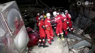 Десятки людей под завалами карантинного отеля в Китае