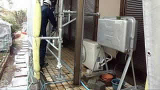 高圧洗浄で10年分のカビと黒ずんだ外壁がきれいに。 thumbnail