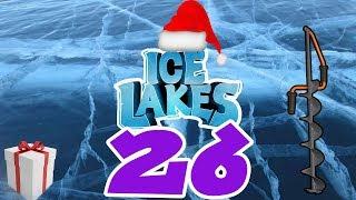 Ice Lakes #26 Загадочное море