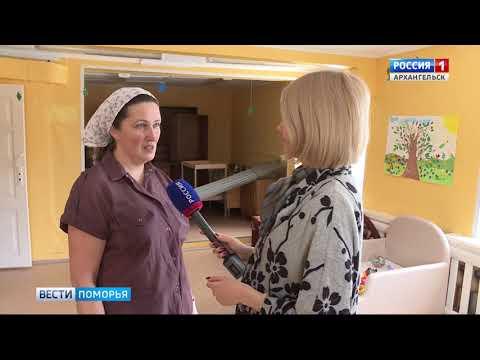 В Архангельске открылся Центр помощи женщинам «Мамина пристань»
