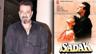 Sadak movie 720p HD #Sanjay Dutt, #Pooja Bhatt