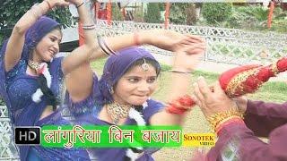 माँ केला देवी के भजनों लिये क्लिक करें | http://goo.gl/jz3ffr singer - ramdhan gujjar 08696956815 monika rani guljar dharmender dev 09990724696 albu...