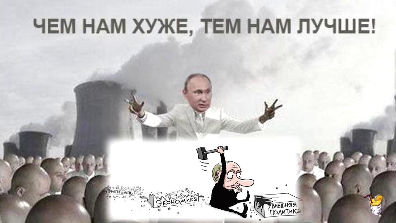 Бизнес заявил о катастрофе в российской экономике - YouTube