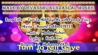 Tum Jo Mil Gaye Ho Karaoke With Female Voice in Hindi Scrolling Lyrics