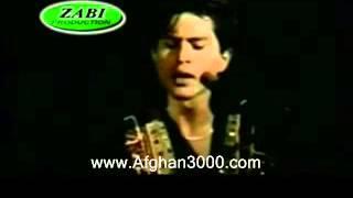 Nasrat Parsa - Ghazal (Old Afghan Song)