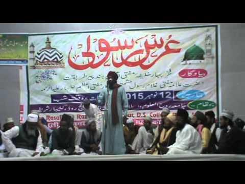 Qari Nisar Urs Rasuli 2015 katihar