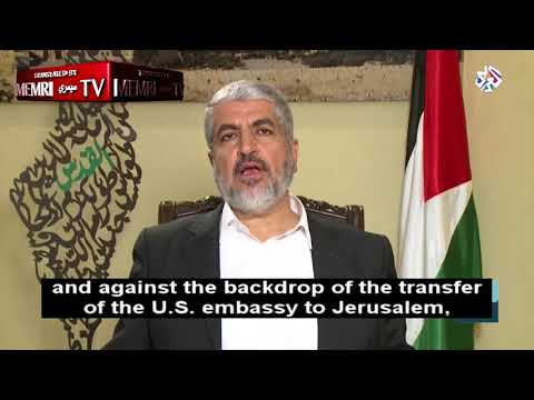 Former Hamas Political Bureau Chief: We Are Ready for All Types of Armed and Popular Resistance