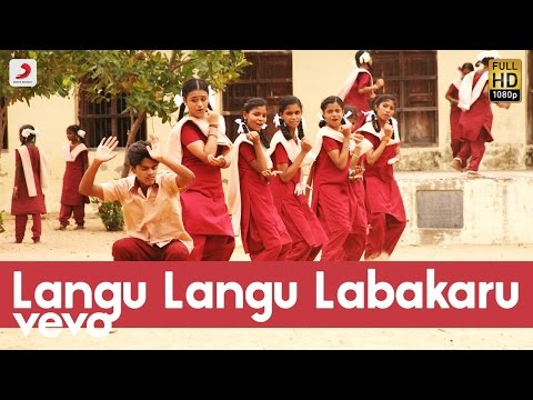 Langu Langu Labakaru Song Lyrics From Saravanan Irukka Bayamaen