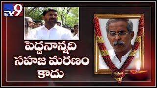 YS Avinash Reddy on YS Vivekananda Reddy suspicious death - TV9