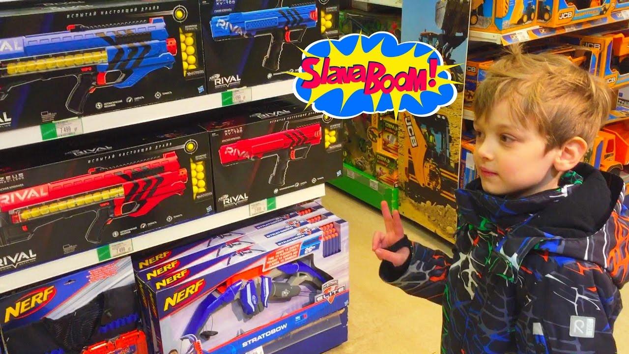 Куча игрушек! Предновогодний поход в Детский Мир! Nerf Rival и другие крутые игрушки!