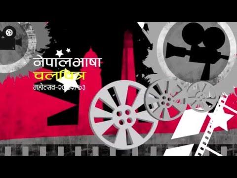 Nepal Bhasa FILM Festival