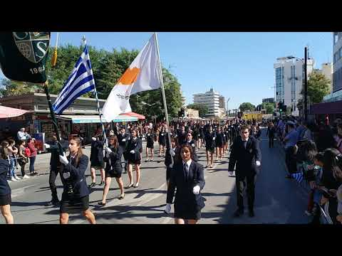 The Grammar School Nicosia 28th October Parade