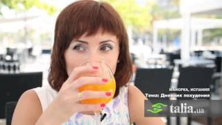 Дневник питания (похудения) - Видеокаст Талии Радченко