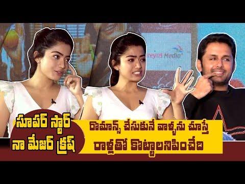 Superstar Is My First Crush: Rashmika Mandanna || Bheeshma Team Interview | IndiaGlitz Telugu