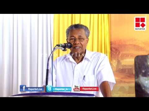 Is Kerala CM Pinarayi Vijayan, a Mammootty Fan? താനൊരു മമ്മൂട്ടി ഫാനാണോ, പിണറായി പ്രതികരിക്കുന്നു