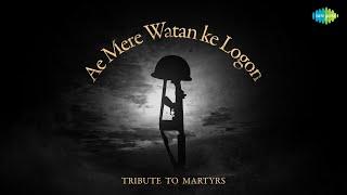 Tribute to Martyrs : Ae Mere Watan Ke Logon | Lata Mangeshkar | ऐ मेरे वतन के लोगों